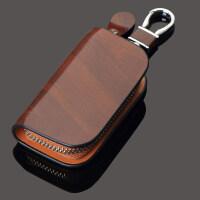 众泰t600 z300 sr7/9 z500 大迈x5 z700 智能真皮汽车用钥匙包套
