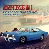 美驰图maisto1:24道奇攻击者仿真合金汽车模型dodge车模原厂挑战
