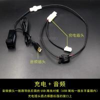 丰田卡罗拉雷凌双擎RAV4双USB车充插座改装车载手机充电器