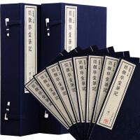崇贤馆藏书 阅微草堂笔记 宣纸书 手工宣纸线装8开全8册 繁体竖排版