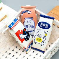 个性创意笔袋女生初中生小学生可爱笔盒大学生大容量卡通搞怪趣味潮仿真零食牛奶盒简约韩国风小清新文具袋男