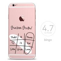 苹果6手机壳4.7个性创意硅胶手机套iphonex新款彩绘手机套6plus女 苹果6/6s bingo