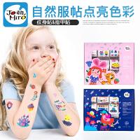美乐儿童纹身指甲贴节日礼盒宝宝粘贴纸男孩女孩儿童防水贴贴画