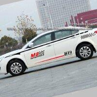 海马M8个性反光车贴 M5汽车改装贴纸 M6车身装饰贴 M3腰线拉花