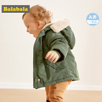 巴拉巴拉宝宝棉服男1-2岁婴儿冬装潮新款棉衣加厚保暖男女潮