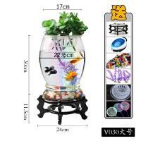 20181125084605817金鱼缸圆形客厅办公桌面小型迷你创意生态水族箱家用水培玻璃鱼缸