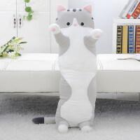 猫玩偶毛绒玩具长条抱枕猫咪娃娃公仔搞怪枕头可爱韩国睡觉抱女孩