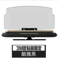 汽车抬头显示车载HUD三星S7S8苹果X无线充电器手机导航投影支架 酷雅黑 3M胶带脚固定款