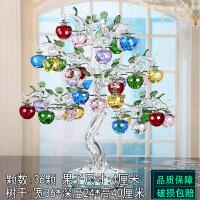 水晶苹果发财树家居摆件客厅电视酒柜装饰品结婚生日开业礼物