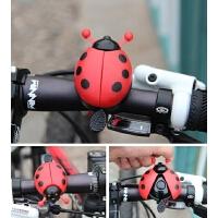 自行车铃铛山地车瓢虫铃铛儿童自行车铃铛折叠车喇叭单车装备配件