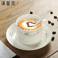 汉馨堂 马克杯 陶瓷咖啡杯牛奶杯早餐杯创意礼品骨瓷茶水陶瓷套装杯具