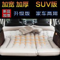 汽车充气床垫后排大众新朗逸速腾迈腾凌渡帕萨特车载旅行床睡垫汽车用品 汽车用品