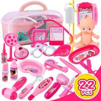 儿童医生玩具套装听诊器男孩女孩过家家仿真打针医具工具箱 医药箱22件套【红 带灯光