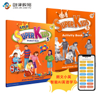 Super Kids 5级别Gold学生书+练习册 原装进口培生朗文新灵通点读版课外英语教育机构专用热门教材少儿英语培