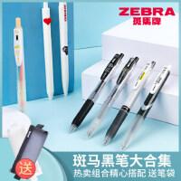 日本ZEBRA斑马笔JJ15中性笔学生用学霸笔黑笔考试限定版速干按动多品牌进口水笔套装0.5旗舰店官网sarasa