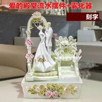 情侣人物流水喷泉雾化器加湿器创意摆件家居装饰品摆设结婚礼物