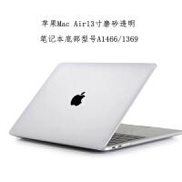 新款macbook pro13 15寸苹果电脑保护壳touch bar保护套13.3透明