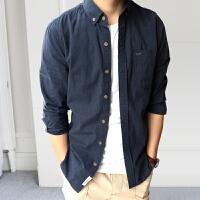 衬衣服棉青少年长袖衬衫男春秋薄纯色韩版修身商务休闲外套寸衫