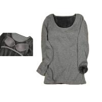 秋冬女士保暖内衣修身加绒加厚带胸垫免穿文胸秋衣女打底衫