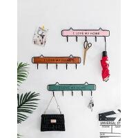 创意家居玄关钥匙挂钩壁挂北欧装饰收纳衣帽门口墙上挂衣架置物架