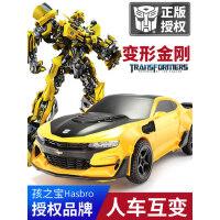 变形金刚大黄蜂机器人正版变形男孩儿童大号遥控汽车3岁男生8玩具