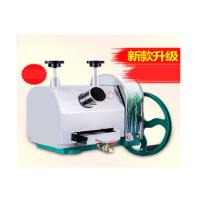 手摇甘蔗机商用榨汁机甘蔗原汁压榨机不锈钢机台式手动