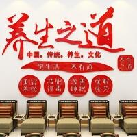 家居生活用品养生之道3d立体亚克力墙贴美容院养生会所装饰贴画中心墙贴纸 540 红色