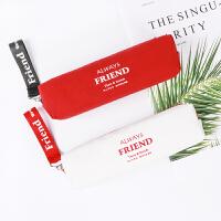 韩国创意简约铅笔盒学生笔袋女韩国文具袋男文具盒初中生铅笔袋