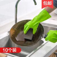 纳米金刚砂魔术海绵擦 厨房用品刷锅神器去污清洁海绵洗碗魔力擦