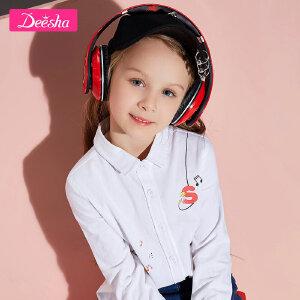 【3件3折到手价:32元】笛莎女童装2019春季新款衬衫中大童音乐元素印花时尚女孩衬衫