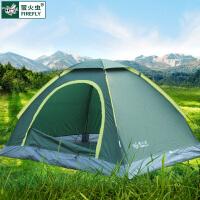 户外帐篷家庭野营野外露营2-3-4人手搭单双人郊游厚款
