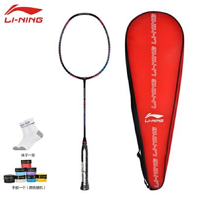LI-NING李宁羽毛球拍能量系列全碳素比赛训练羽拍轻质攻守兼备单拍 李宁AYPM318-1000 7II TD 白金 包邮
