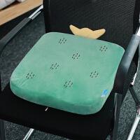 美臀坐垫办公室久坐记忆棉座垫椅子凳子垫子屁垫夏天透气学生椅垫定制! 记忆棉美臀坐垫(可拆洗,收藏下单送眼罩)