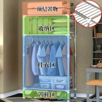 简易衣柜布艺单人大学生宿舍小号布衣柜家用折叠加固组装柜子衣橱