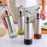 不锈钢油壶玻璃油瓶醋壶厨房家用防漏调味瓶油壶罐餐厅酱油调料瓶