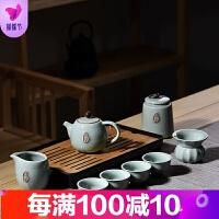 整套旅行茶具套装便携包家用简约陶瓷茶杯哥窑功夫茶具干泡茶盘品质保证 11件