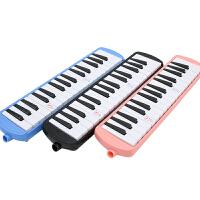 送吹管吹嘴学生课堂乐器 口风琴DHS系列32键37键口风琴