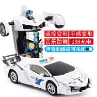 ?新款 手表遥控小汽车儿童迷你表带感应玩具车手表同款电动车 变形遥控汽车金刚机器人?