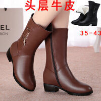 冬季新款女鞋真皮粗跟女靴低跟半筒中跟羊毛中筒靴中年妈妈棉靴子SN3295