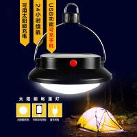 澍光超亮太阳能户外露营灯野营灯手提LED应急帐篷灯可充电挂灯 太阳能充电款