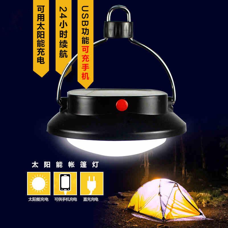 澍光超亮太阳能户外露营灯野营灯手提LED应急帐篷灯可充电挂灯 太阳能充电款 发货周期:一般在付款后2-90天左右发货,具体发货时间请以与客服协商的时间为准