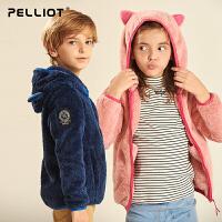 【保暖节-狂欢继续】法国PELLIOT儿童抓绒衣男童女童秋冬运动休闲开衫保暖抓绒外套