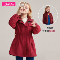 【2折价:135】笛莎童装女童外套新款秋冬中大童儿童时尚可拆卸小女孩两件套