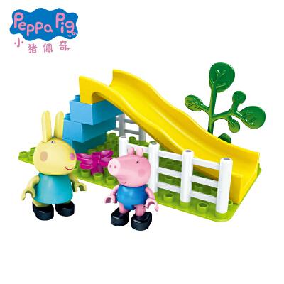 小猪佩奇积木儿童娃娃男女孩仿真创意过家家模型益智玩具4-6岁 游乐场里滑滑梯