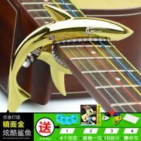 民谣吉他变调夹电木吉他变音夹鲨鱼变调夹通用金属夹子个性调音器