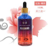 汽车香水补充液大瓶 车载车用古龙桂花柠檬海洋玫瑰香水香薰精油SN1570