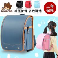 Dioorso日本小学生书包女男生加大轻便耐磨儿童减负护脊双肩背包
