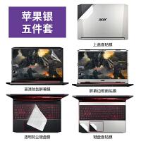暗影骑士4贴膜贴纸宏�笔记本电脑15.6英寸全套色配件外壳保护