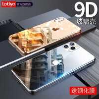 iPhone11Pro手机壳苹果X玻璃Xs Max超薄iPhoneXR透明XR保护套8硅胶8plus防摔iPhoneX