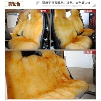 新款汽车羊毛坐垫 冬季汽车坐垫毛垫 汽车座垫车垫 白色长毛坐垫